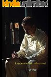 8 புத்தகங்களின் விமர்சனம்: வாசித்தே ஆக வேண்டிய புத்தகங்கள் (14) (Tamil Edition)