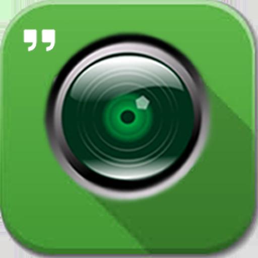 Barokag Dev Camera for hangouts product image