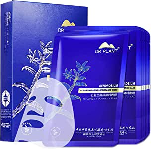 Dr Plant Natural Facial Mask/Moisturizing/Brightening/Hydrating/Anti-Aging with Collagen/pack of 7