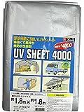 ユタカメイク UVシルバーシート(#4000) 1.8m×1.8m SL#40-01