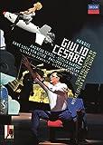 Giulio Cesare [DVD] [Import]