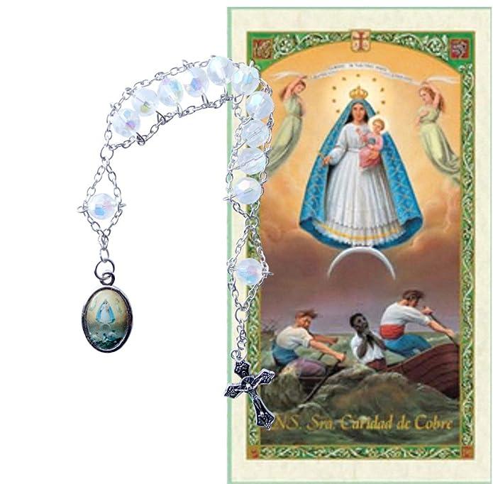 Amazon.com: Caridad del Cobre Coronilla de Cristal con Enchape de Plata y Tarjeta Bendecida por Su Santidad: Jewelry