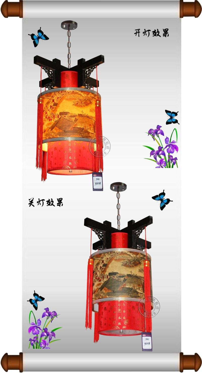 Modern solid wood Pendant Lights classical restaurant Chinese painting sheepskin lamps health club corridors tea chandeliers TA0111PY4