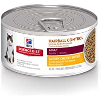 Hill's Science Diet 24-Pack Adult Cat Hairball Control Formula Savory Chicken Entrée Minced Cans 156g/5.5-Ounce cans