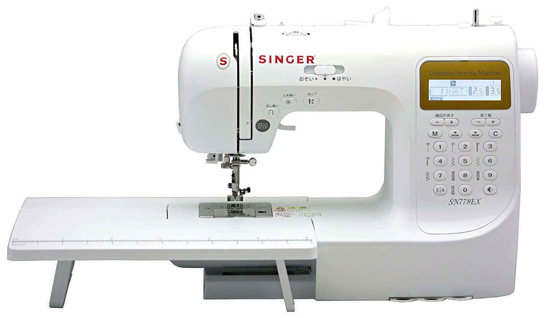 SINGER シンガー パワフル 電動ミシン SN773K フットコントローラー標準装備