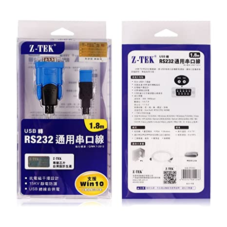 Z- TEK USB TO SERIAL RS232 Pro Converter DB-9 Adapter Cable Win ...