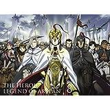 アルスラーン戦記 第8巻 (初回限定生産) [Blu-ray]