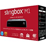 Sling Media Slingbox M1 単体版