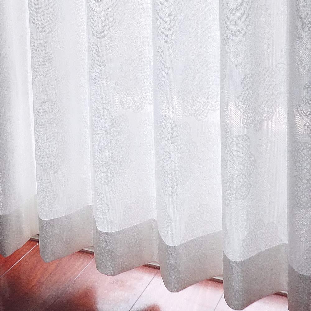 遮熱/保温/UVカット/ミラー/昼も夜も外から見えにくい/クロッシェレースカーテン 幅370cm 丈210cm 2枚 丈:210cm  B0178ZAZCC
