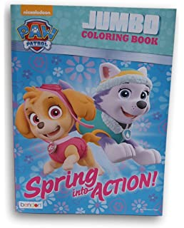 Amazon Com Care Bear Jumbo Coloring And Activity Book Care Bear
