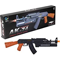 IndusBay® Light and Sound Army Style Machine Gun with Vibration - AK 74 , 21 Inches Long PUBG Musical Toy Gun for Kids Boys