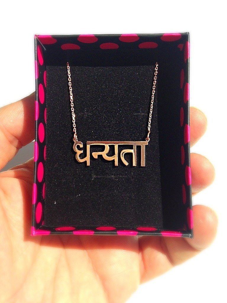 349ebfe45d034 Sanskrit Hindi Name Necklace, Handmade Personalized 925k Sterling Silver  Necklace