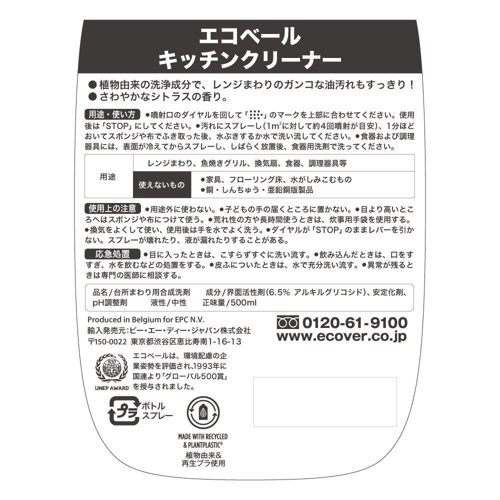 Amazon.com: Horno y Fuegos limpiador 16.9 fl oz X 1: Home ...