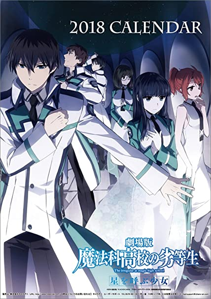 Mahouka Koukou no Rettousei - The Irregular at Magic High School