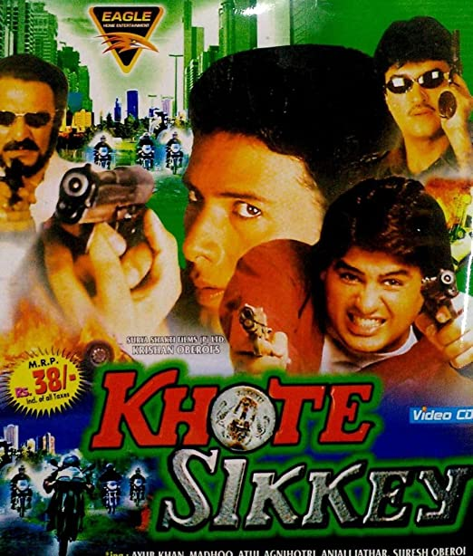 Amazon In Buy Super 5 Movie Pack Khote Sikkey Khilona Dana Pani