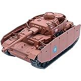 ハイテック ウォルターソンズ 2.4GHz 4ch 1/24 ガールズ&パンツァー 県立大洗女子学園 あんこうチーム IV号戦車H型 D型改 RTBキット WT-372001C RC戦車