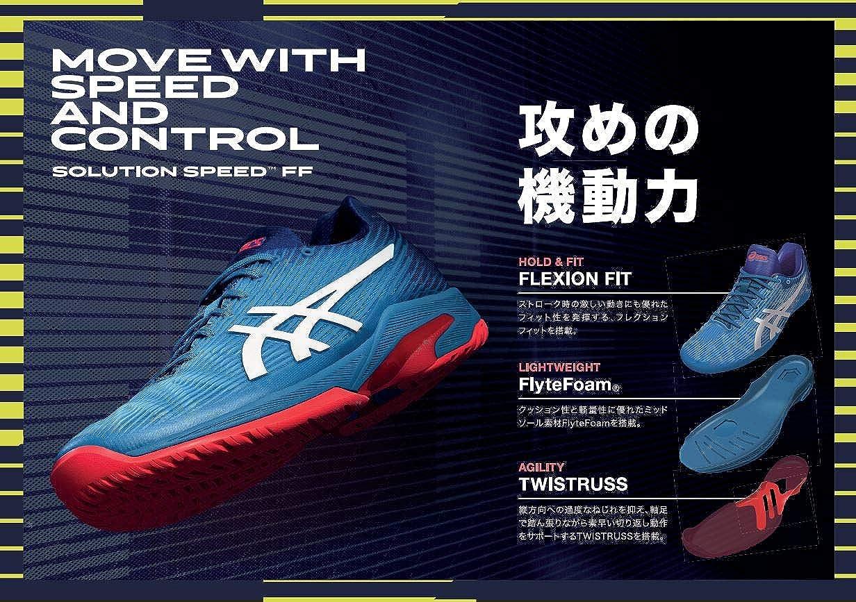 Aw18 De Asics Gel Tennis Solution Chaussure Ff Speed 8wmN0vn