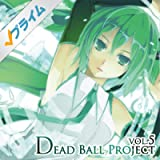Dead Ball Project vol.5