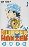 製品画像: Amazon: HUNTER X HUNTER32 (ジャンプコミックス) [Kindle カラー版]: 冨樫 義博