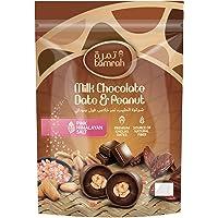 BEST Tamrah Milk Chocolate With Date & Peanut Bag 24X70Gm