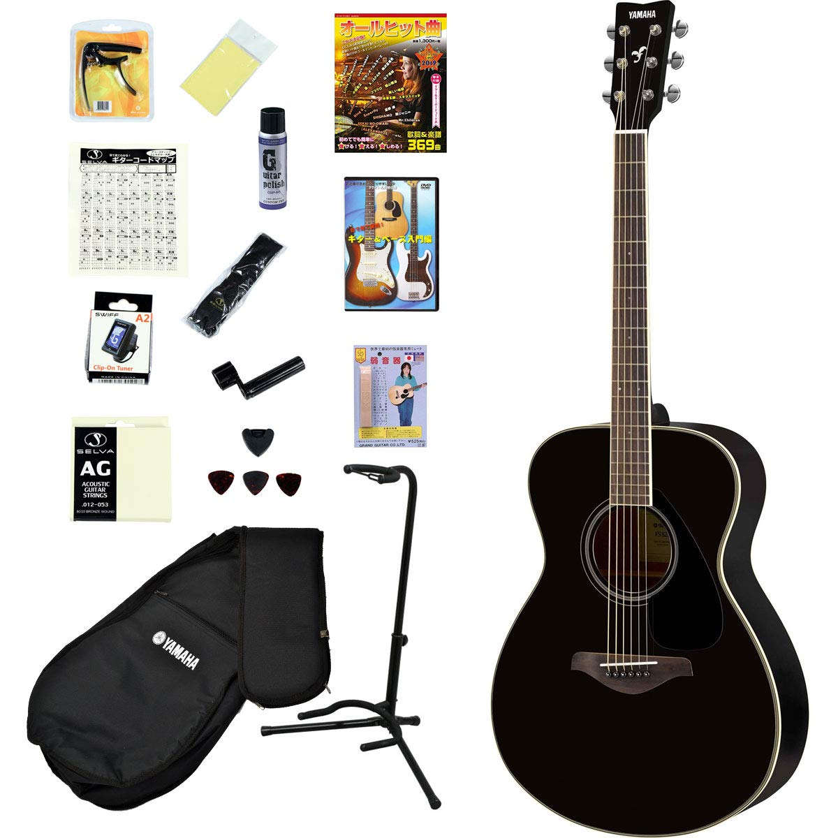 YAMAHA / FS820 BL(ブラック) 【オールヒット曲歌本17点入門セット】【楽譜が付いたお買い得セット】 ヤマハ アコースティックギター アコギ FS-820 入門 初心者   B07QJT4BD9