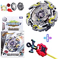 Urcara Bey Burst Gyro Battling Top B-82 Beyblade Burst Booster Alter Chronos.6M.T God Layer System Spinning Top with Launcher + Grip Set Top Battle Set Toys for Kids