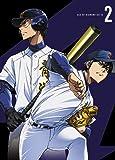 ダイヤのA actII DVD Vol.2