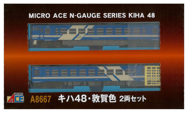 ずっと気になってた マイクロエース キハ48 Nゲージ キハ48 敦賀色 B06X1G67TB 2両セット A8667 マイクロエース 鉄道模型 ディーゼルカー B06X1G67TB, 脱!八百屋宣言:bb6cb00a --- a0267596.xsph.ru