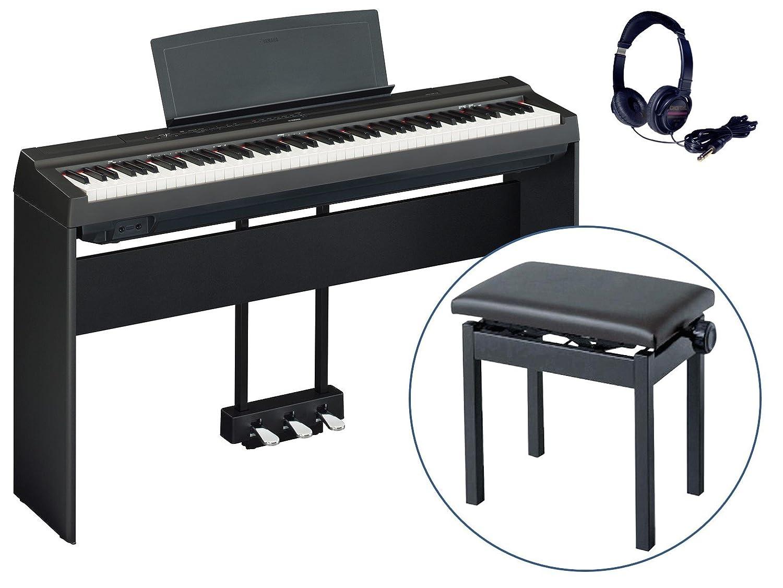 【専用スタンド L-125B +3本ペダル LP-1B + ヘッドホン + 高低自在椅子セット 】YAMAHA/ヤマハ 電子ピアノ Pシリーズ P-125 (ブラック)  ブラック B07DGSZQYG