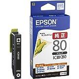 EPSON 純正インクカートリッジ  ICBK80 ブラック