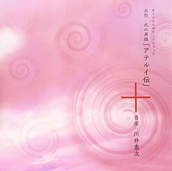 Tv Original Soundtrack (Music By Kenji Kawai) - Nhk Bs Jidai