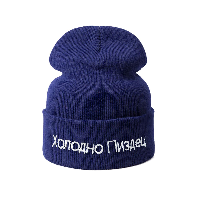 Diamond Spring Summer Hat Women Men Unisex Cool Black Casual Hip Hop Hat Fashion Chunky Beanie Hats Cap