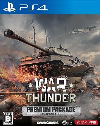 10+ Kompatible Tastatur & Mus til PS4 & Xbox War Thunder | Stort Udvalg
