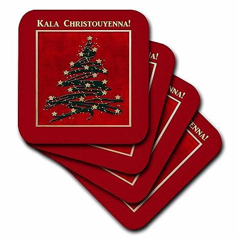 Greek Christmas.3drose Cst 37022 2 Kala Christouyenna Merry Christmas In
