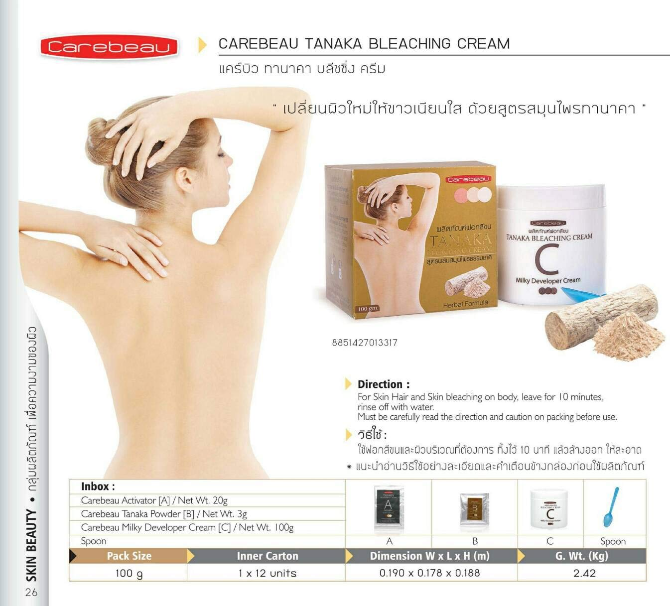 Bleaching hair care products distributor Tanaka Bleach Cream formulations Tanaka. by goodvitluck