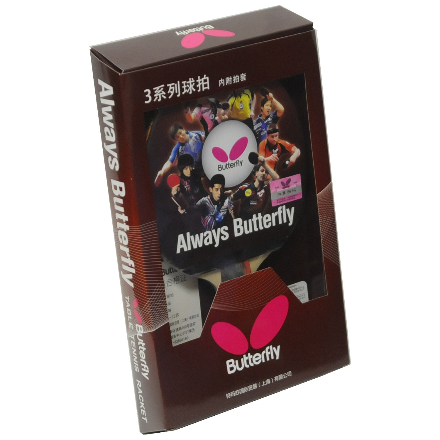 Butterfly 303 Table Tennis Racket Set - 1 Ping Pong Paddle - Pips In and Out Rubber - Free Case - Gift Box - ITTF Approved