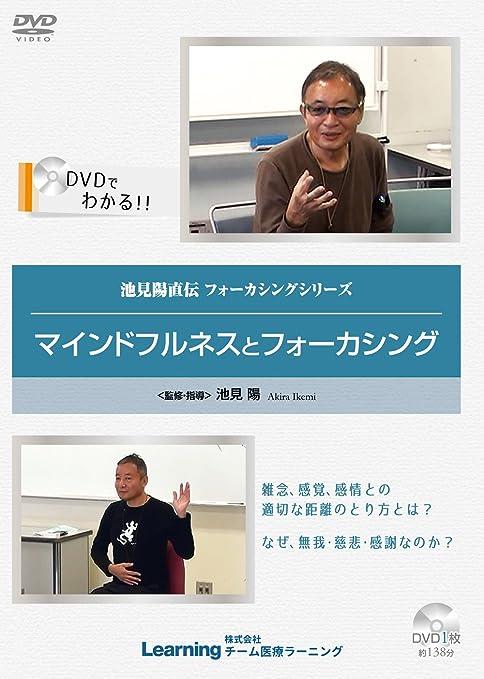 Amazon.co.jp | マインドフルネ...
