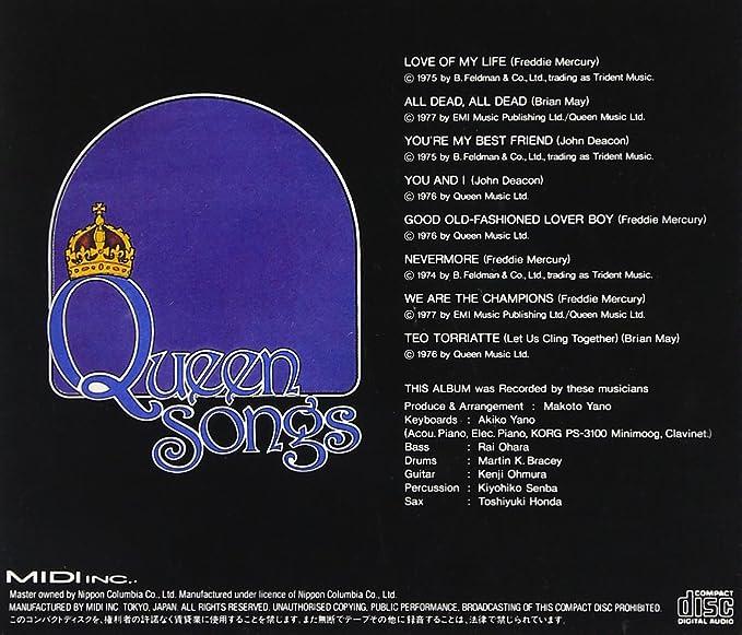 Queen Songs by Akiko Yano: Amazon co uk: Music