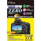 ETSUMI 液晶保護フィルム ZERO Nikon D3400/D3300/D3200対応 E-7326