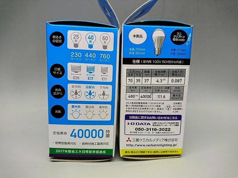 三菱ケミカルメディア-Verbatim-定格寿命40000時間-LDA6L-E17-G-LCV2
