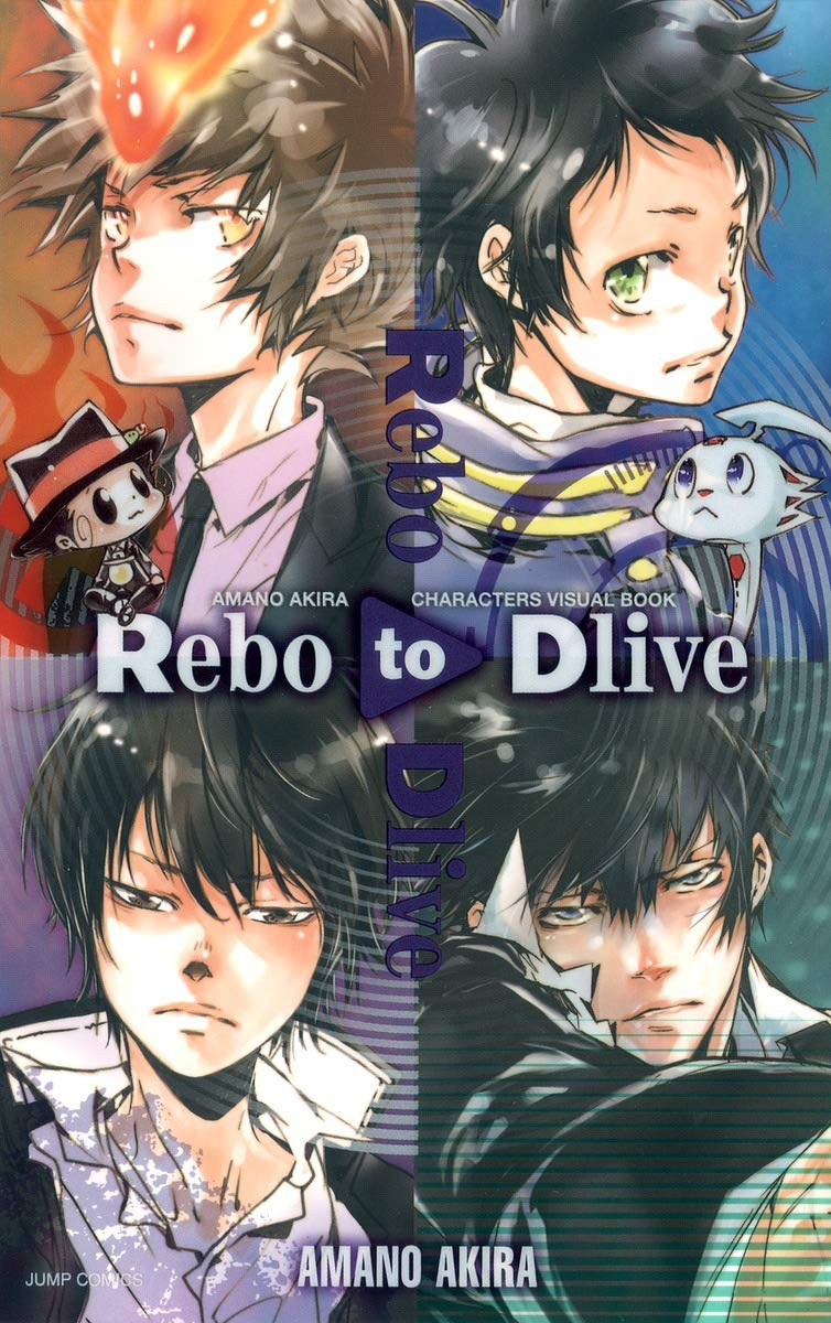 Rebo to Dlive Akira Amano Characters Visual Book Jump Comics
