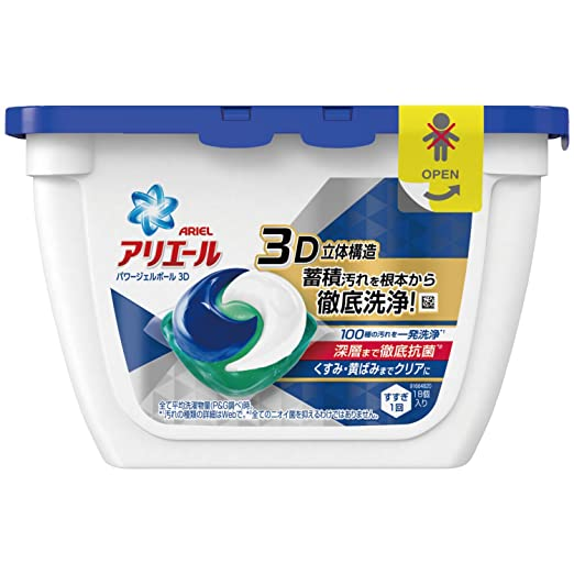 P&G アリエールパワージェルボール3D