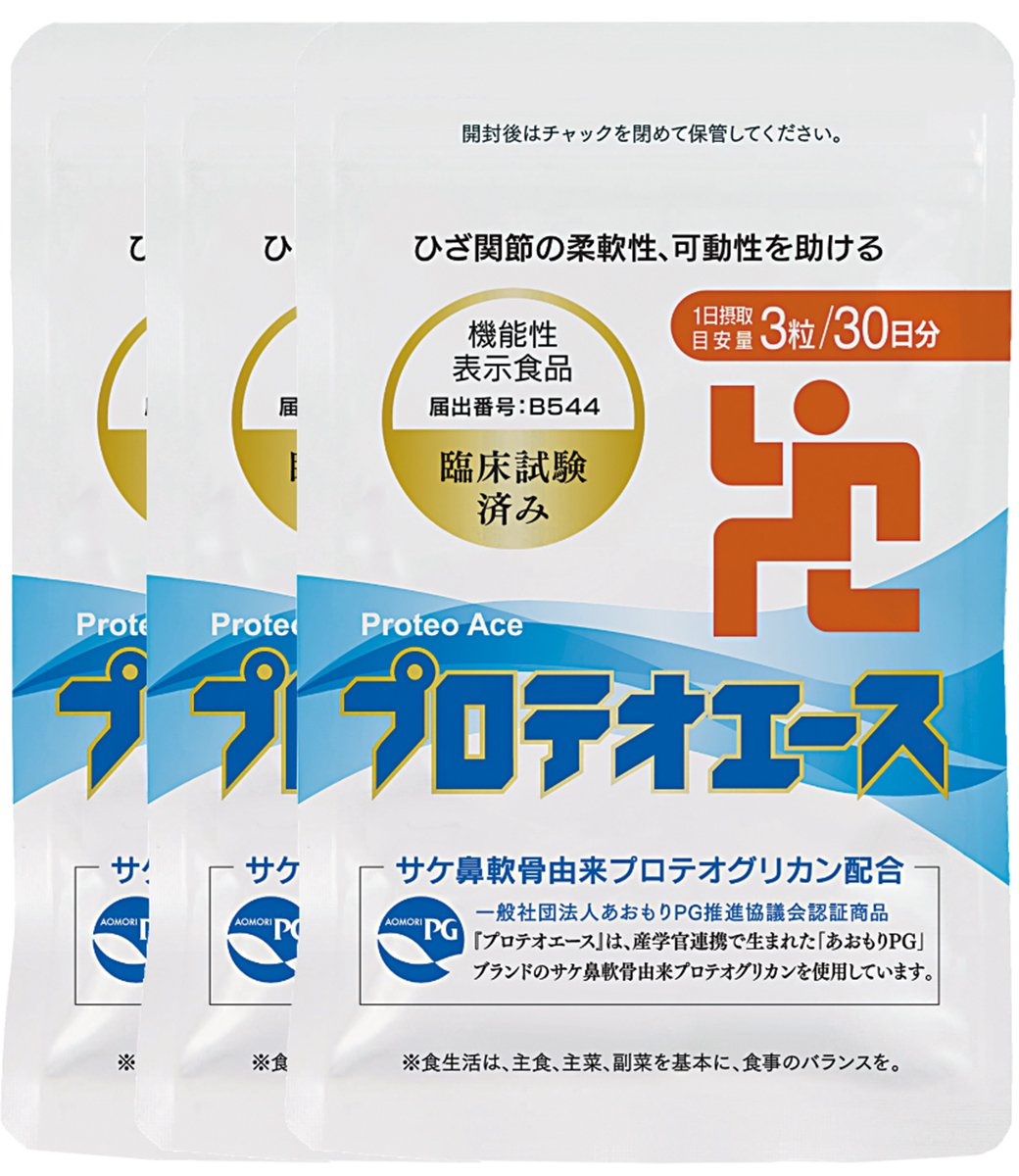 すこやか笑顔 プロテオエース【機能性表示食品】90粒×3袋セット B07B8M9W85