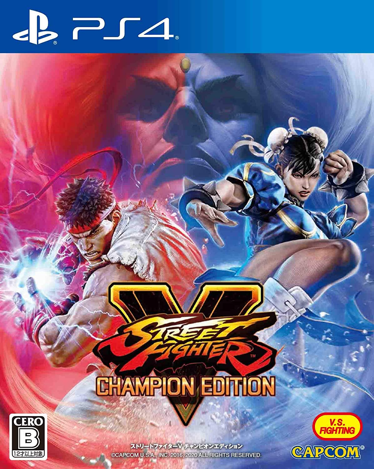 Amazon.co.jp: STREET FIGHTER V CHAMPION EDITION: ゲーム