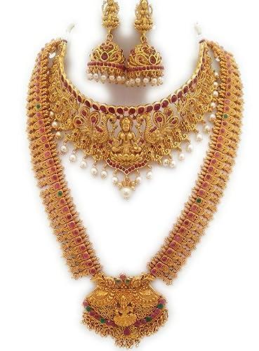 Buy Jewellery Set At Amazon In