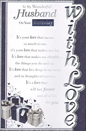 Husband Birthday Card To My Wonderful Husband On Your Birthday