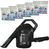【セット】switle スイトル 水洗い 掃除機 クリーナー ヘッド SWT-JT500(K)&除菌水生成パウダー5個