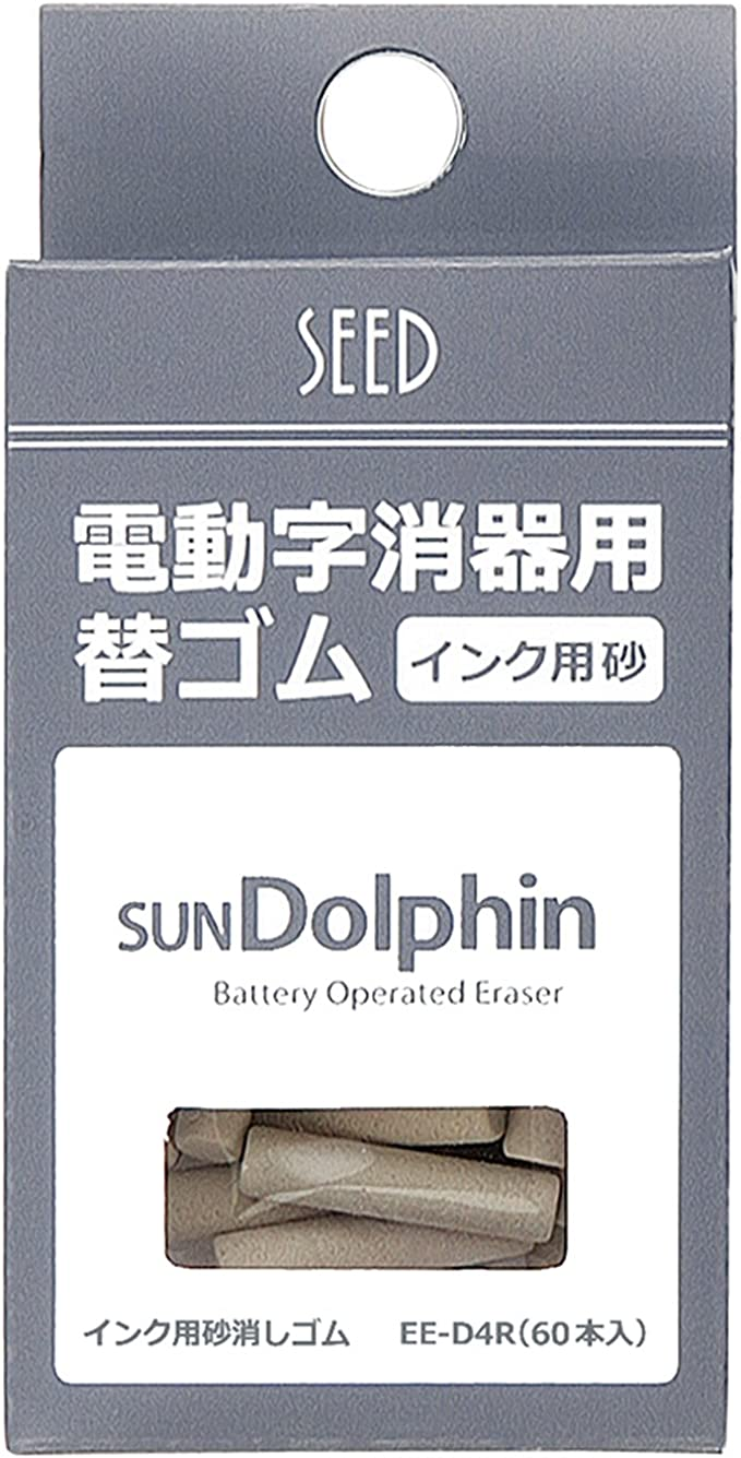 Seed Sun Dolphin Electric Eraser Ink Eraser Refill Pack of 60