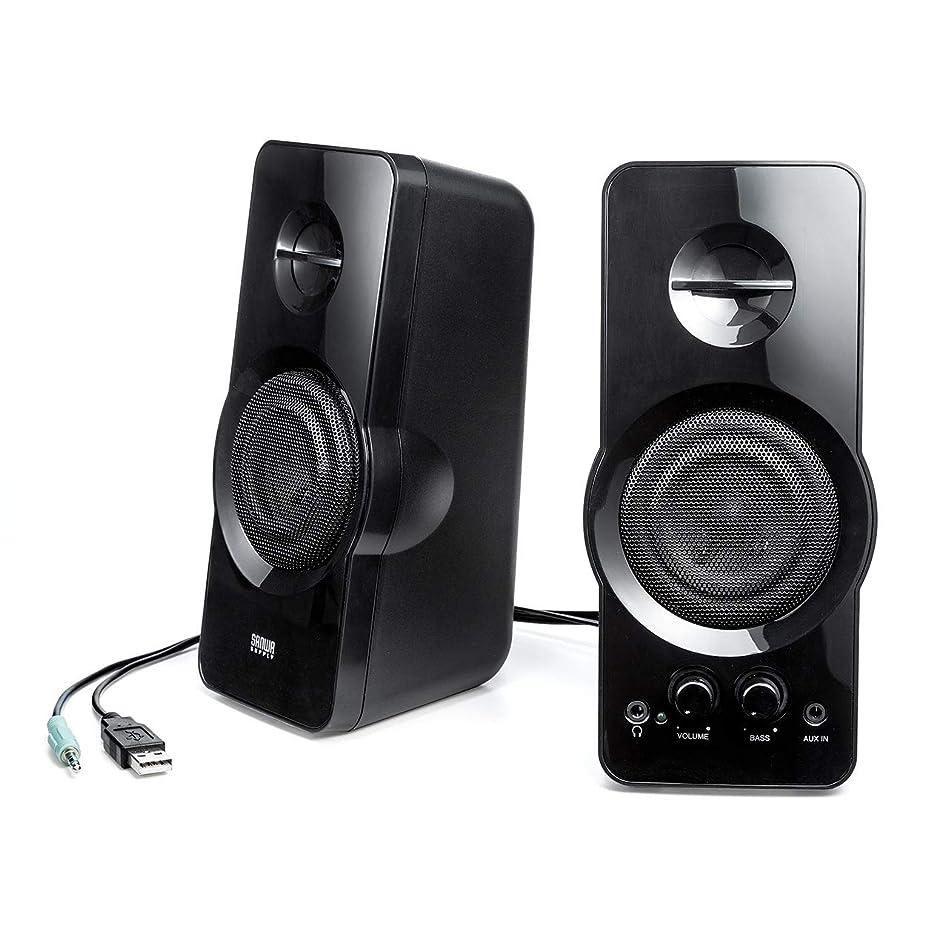テロ訪問狐Creative Bluetooth対応 2.1ch ワイヤレススピーカー T3250 Wireless SP-T3250W