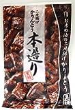 ミヤト製菓 本造り 黒糖 130g×12袋